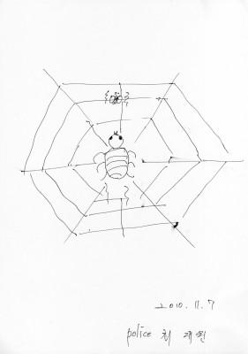 saskia-janssen-spider-seoul-police-20