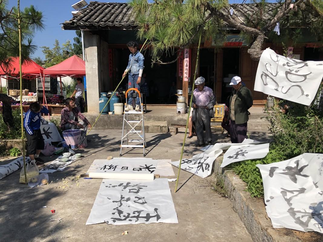 Saskia Janssen, George Korsmit, Lijiang Studio 2019 market performance